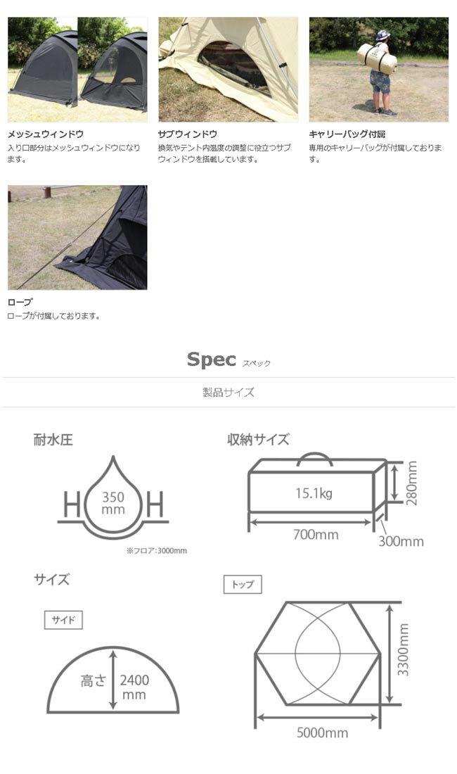 日本DOPPELGANGER / DOD營舞者 / 戶外露營帳篷 / T8-524。2色。(59800*16.3)日本必買 日本樂天代購-。件件免運 4