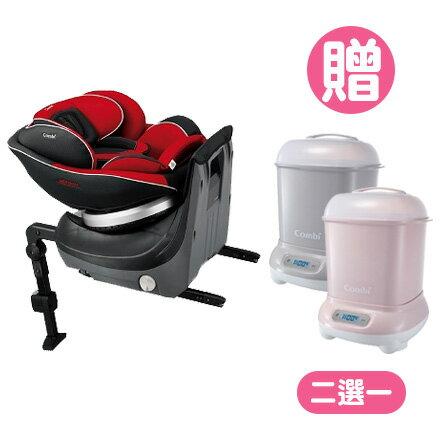 Combi康貝NeroomISOFIX旋轉式汽車安全座椅-伯爵紅【贈Pro高效消毒烘乾鍋】【悅兒園婦幼生活館】