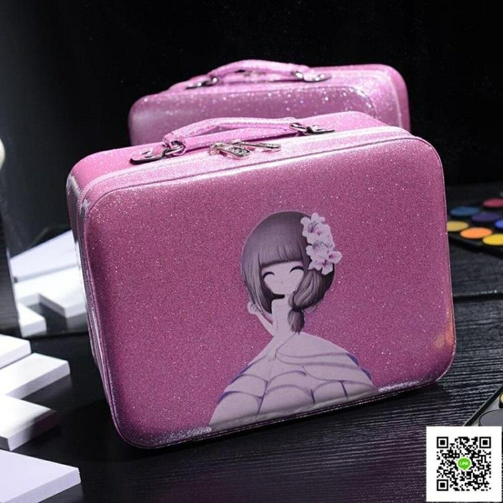 雙層可愛手提化妝包收納包便攜旅行化妝盒子大容量化妝箱化妝品包 清涼一夏钜惠