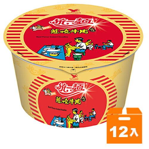 統一麵 蔥燒牛肉風味 90g (12碗入)/箱