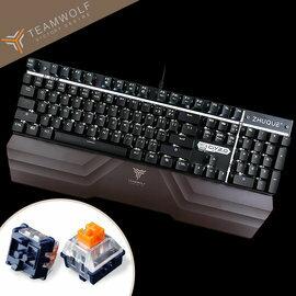 【狼派朱雀CIY2.0白光版光軸電競防水設計機械式鍵盤(X08)】CIY自由換軸懸浮式裸軸結構全鍵無衝突專業遊戲電競鍵盤【風雅小舖】