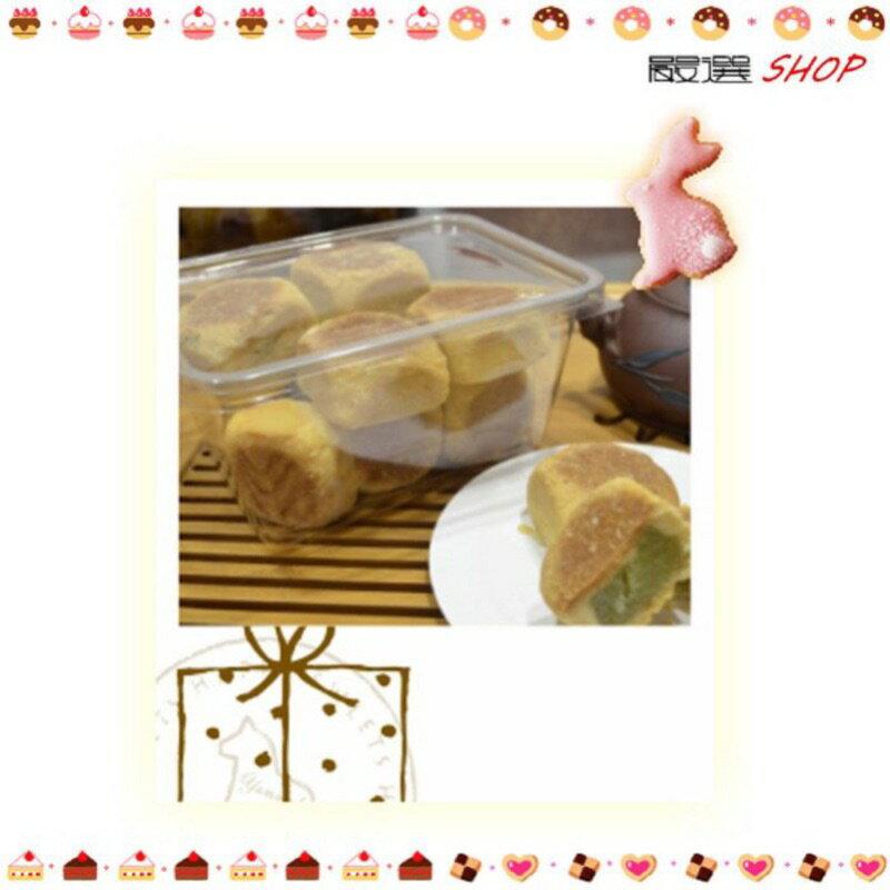 【嚴選SHOP】5入 900cc PET 全透明 餅乾盒 糖果盒 鳳梨酥 綠豆酥 蛋黃酥【 S015】