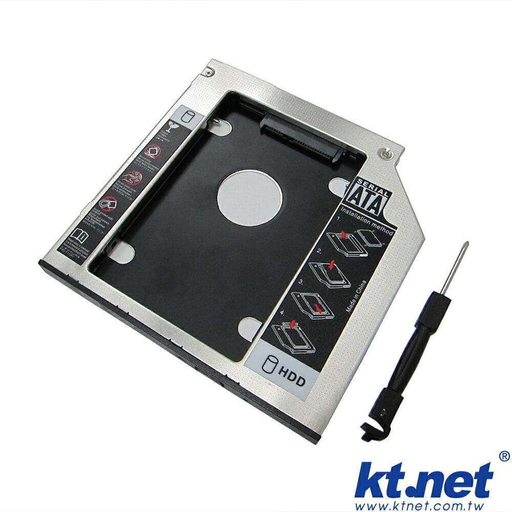~迪特軍3C~筆電SSD~HD12.7轉接架 NB擴充SSD 型光碟機轉SATA硬碟托盤