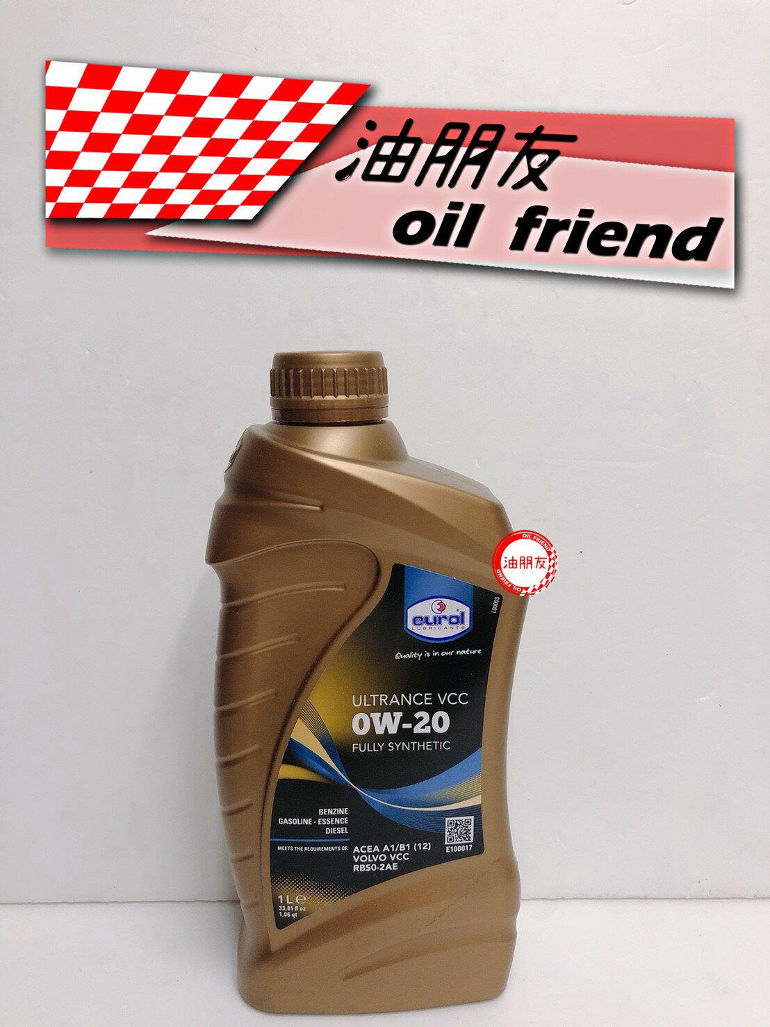 -油朋友-  eurol 優潤 0W-20 0W20 ULTRANCE VCC 荷蘭神油 VOLVO A1/B1