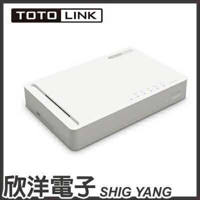 ※ 欣洋電子 ※ TOTOLINK 5埠Giga極速乙太網路交換器(S505G)