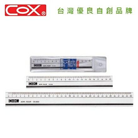 COX 三燕 CS-4000 40CM 壓克力直尺 / 支