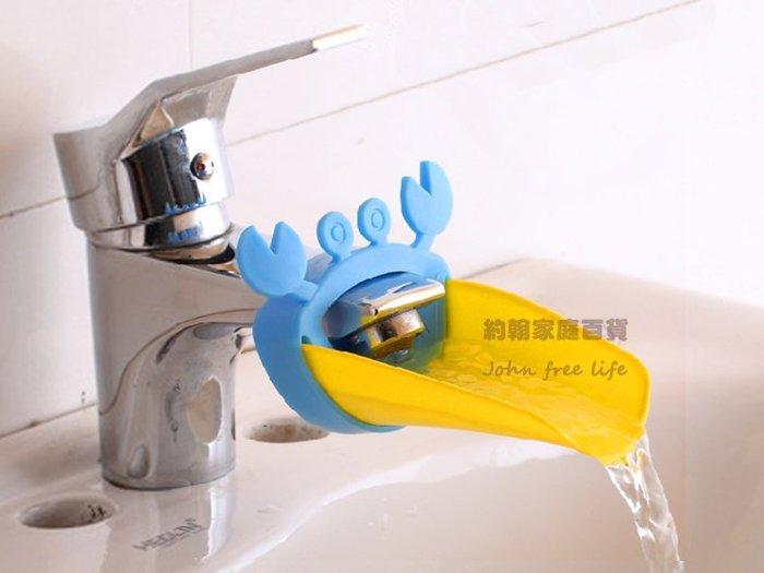 約翰家庭百貨》【BD350】螃蟹造型水龍頭導水槽 水流延長器 水龍頭延伸器 兒童安全洗手器 隨機出貨