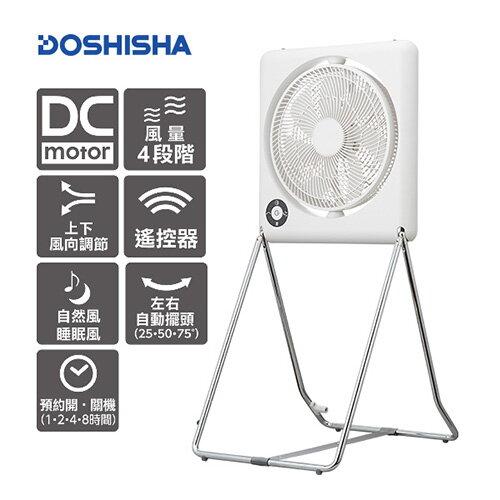 DOSHISHA 10吋收納方型電風扇FLT-254D WH【愛買】