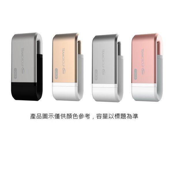 *╯新風尚潮流╭*TEAM Mostash 64G魔立碟 Apple OTG支架手機電腦隨身碟 TWG02-64G