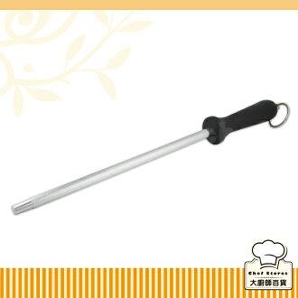 潔豹手持式磨刀棒不鏽鋼磨刀器台灣製造-大廚師百貨