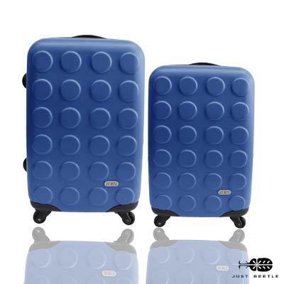 Just Beetle積木系列28吋+20吋輕硬殼旅行箱 / 行李箱 5