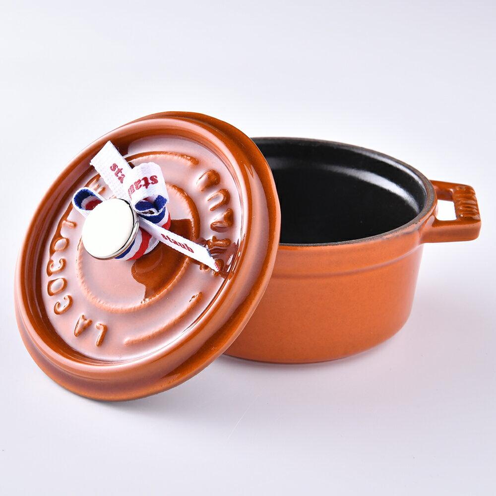 【法國Staub】圓形鑄鐵鍋 10cm 0.25L 肉桂 法國製 3