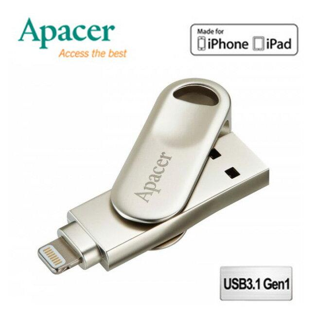 【宇瞻】AH790 iOS 專用隨身碟-Lightning+USB-A 32GB / 64GB