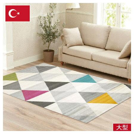 ★(網購限定)埃及進口地毯 YELL 200X290 NITORI宜得利家居 0