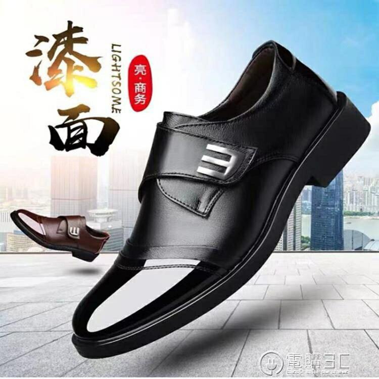 皮鞋男軟底商務黑色正裝春秋男式單鞋休閒中老年爸爸男士鞋子