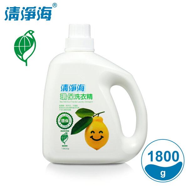 清淨海環保洗衣精(檸檬飄香)1800gSM-LMC-LD1800