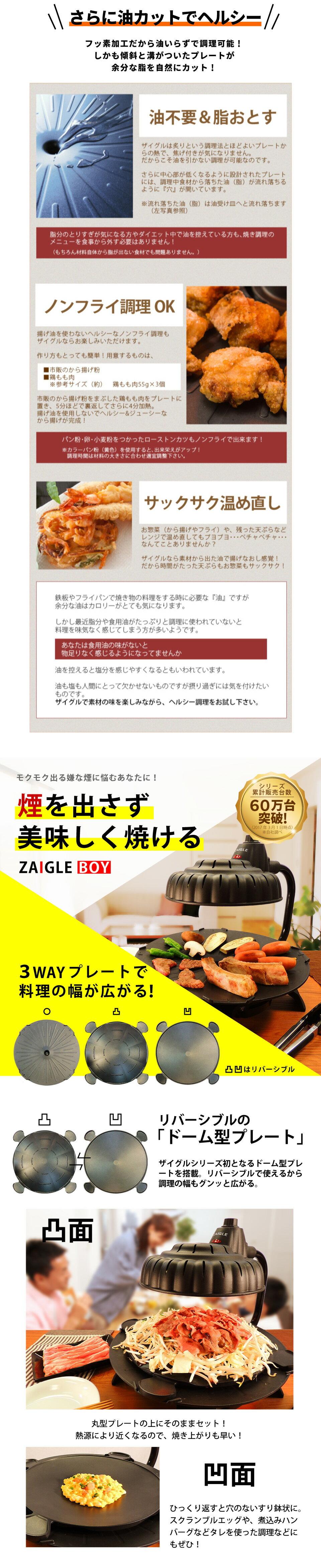 日本 ZAIGLE BOY 紅外線無煙燒烤爐 電子烤盤  /  nc-100。2色。日本必買 日本樂天代購 ( 30240 )。件件免運 2