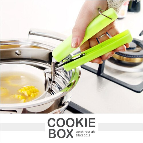 創意 實用 不銹鋼 取碗夾 (隨機出貨) 防燙 夾盤子 提碗器 盆碗夾 夾子 萬用夾 隔熱 *餅乾盒子*