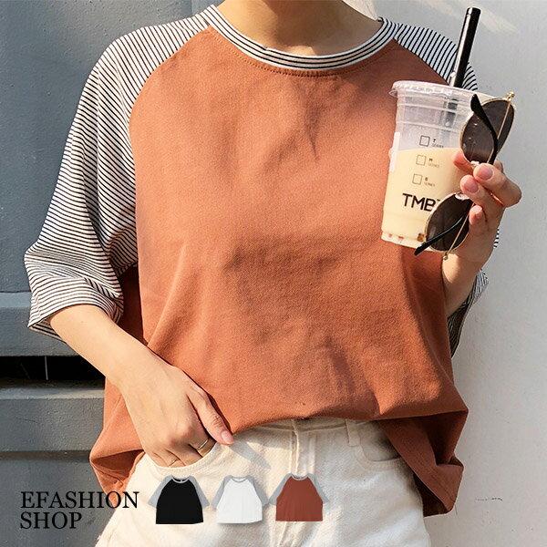 棉T-拼條紋五分袖上衣-eFashion預【H16577018】