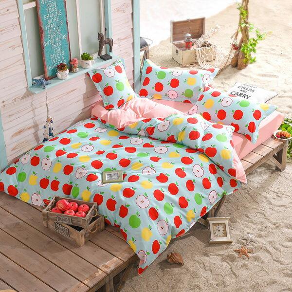 柔絲絨 被套床包組 雙人四件式-水果特調系列-蘋果可爾必/ 哇哇購