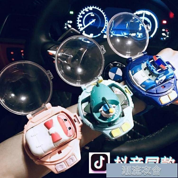 遙控玩具-抖音同款網紅手錶遙控車重力感應兒童玩具手腕迷你遙控男孩小汽車 【快速出貨】