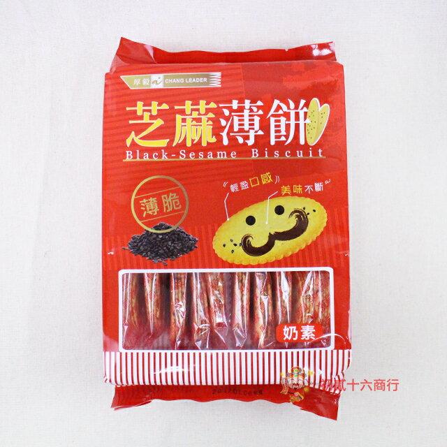 【0216零食會社】厚毅-芝蔴薄餅(20入)246g