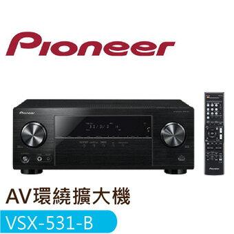 【Pioneer 先鋒】VSX-531-B 5.1聲道 AV環繞擴大機