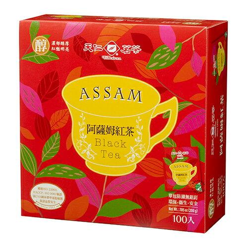 天仁阿薩姆紅茶防潮包2g*100包【愛買】