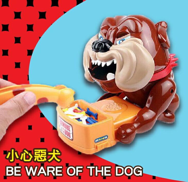 ~葉子小舖~小心惡犬  家有惡犬  惡犬偷骨頭  派對遊戲  兒童玩具    親子桌遊