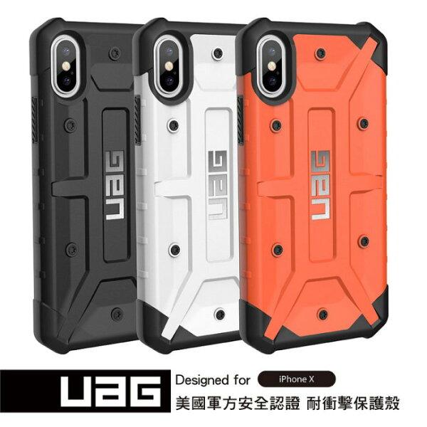 地表最強手機殼UAGiPhoneX超防摔抗衝擊實色系列手機保護殼