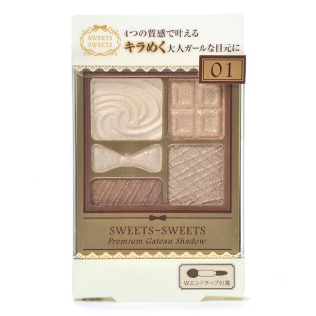 SWEETS SWEETS 甜點花園眼彩 01-巧克力慕斯 (眼影) 5.8g