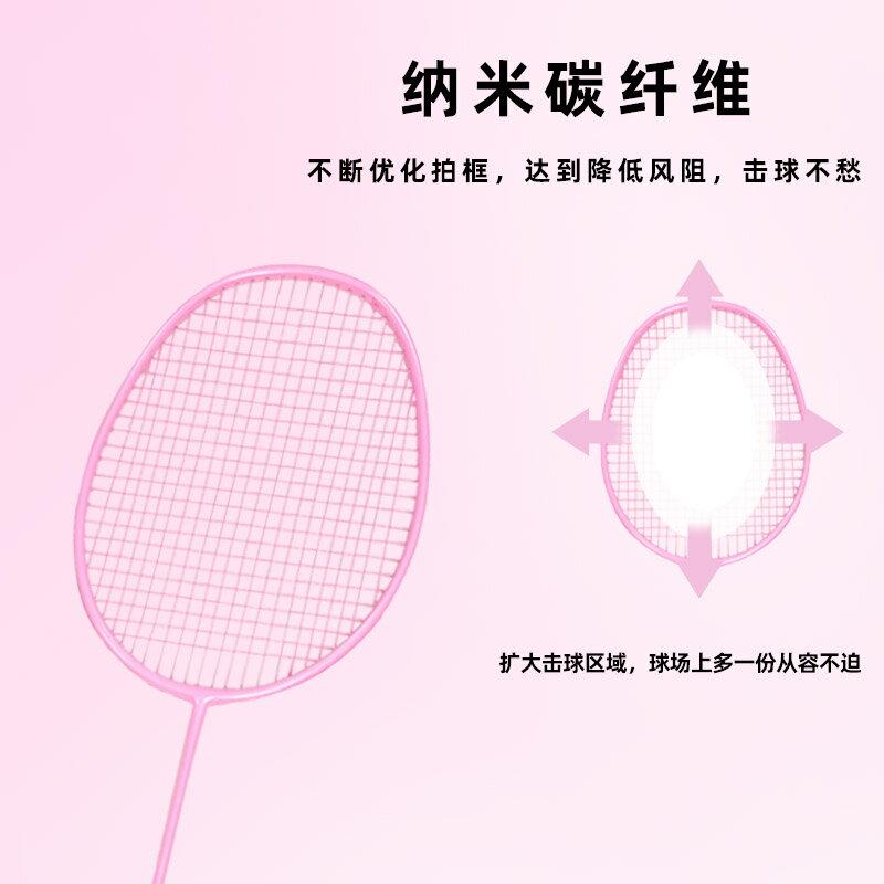 羽毛球拍正品純色雙拍碳纖維碳素單拍進攻型 耐用成人女生粉色2支