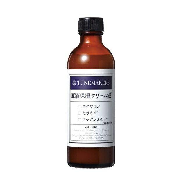 TUNEMAKERS 原液保濕水(潤澤型)120ml 效期2022.08 全新公司貨 【淨妍美肌】