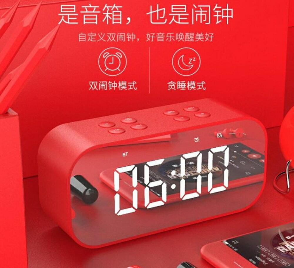 A17藍芽音箱迷你家用鬧鐘無線電腦重低音炮音響   全館八五折