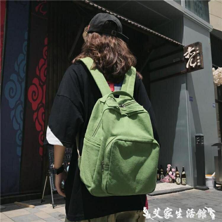 帆布後背包 2021新款森系復古百搭簡約書包女大學生ins後背包旅行帆布小背包 果果輕時尚