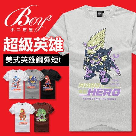 ☆BOY-2☆【JJ301】超級英雄鋼彈男裝短袖T恤 - 限時優惠好康折扣