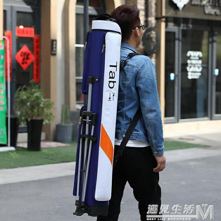 Tab漁具包魚竿包硬殼防水魚包桿包多功能竿包釣魚包魚具包1.25米