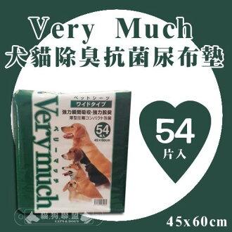 +貓狗樂園+ Verymuch【犬貓。除臭抗菌尿布墊。45x60cm。54入】〈另有6包免運組〉