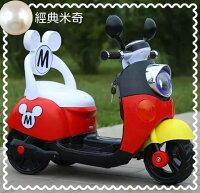 愚人節 KUSO療癒整人玩具周邊商品推薦米奇靠背電動車 / 機車  經典款