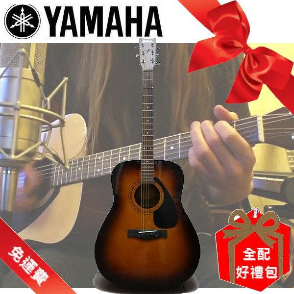 【非凡樂器】YAMAHA 山葉民謠吉他/F310-TBS/漸層色/店家獨賣款/全配禮物組/『團購另有優惠』