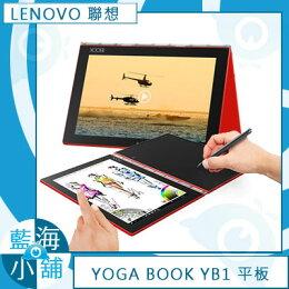 Lenovo 聯想 Yoga Book YB1 二合一平板電腦
