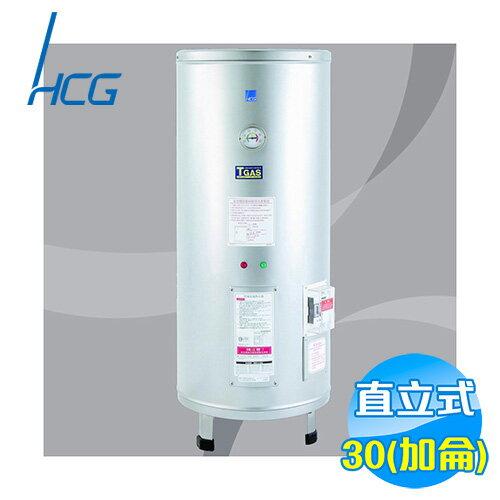 和成 HCG 30加侖不鏽鋼儲熱式電熱水器 EH-30BAS