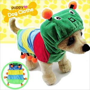 彩色毛毛蟲變裝寵物裝 寵物衣服寵物服裝寵物服飾店.毛小孩小狗衣服小貓衣服 .卡通寵物用品