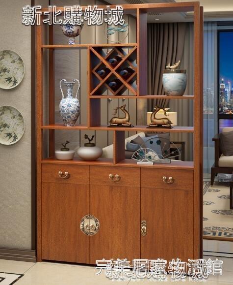 新中式客廳玄關隔斷屏風進門裝飾間廳櫃實木框入戶鞋櫃門廳櫃酒櫃【雙十二全館免運】