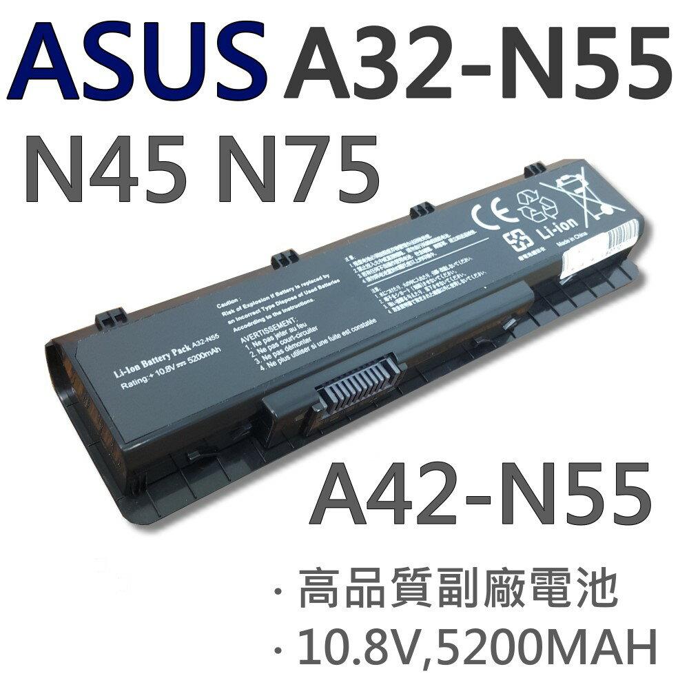 ASUS 華碩 A32-N55 6芯 日系電芯 電池 N75E N75S N75SF N75SJ N75SL N75SN N75SV N45E N45S N45SF N45F N45J N45JC N..