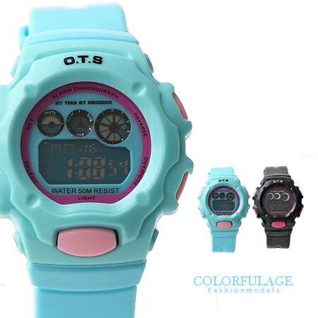 多功能電子錶 搶眼配色不分男女都可以配戴 鬧鐘.冷光.碼錶 柒彩年代【NE944】單支