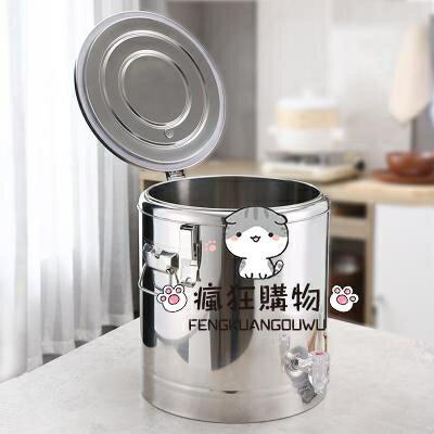奶茶桶 不銹鋼保溫桶商用米飯保溫飯桶大容量湯桶茶水桶豆漿桶WY 概念3C