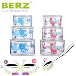 【奇買親子購物網】 英國 貝氏BERZ 真空保鮮盒3入+LEBEN 日製不鏽鋼幼兒湯匙叉