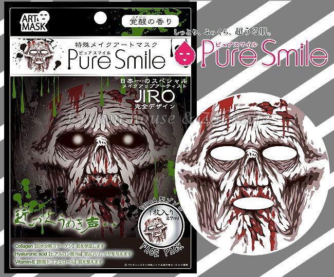 Pure Smile JIRO 筋肉人 A型殭屍 面具 保濕面膜 ~ 覺醒香氣 ~ ~ 夢