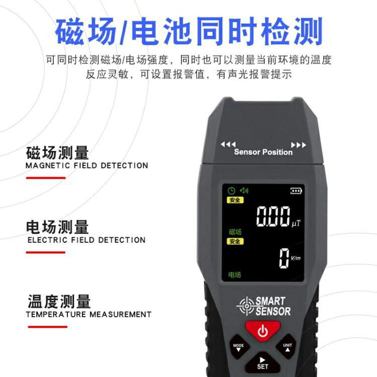 快速出貨 希瑪專業電磁波輻射檢測儀家用孕婦高精度電磁波防輻射測試測量儀